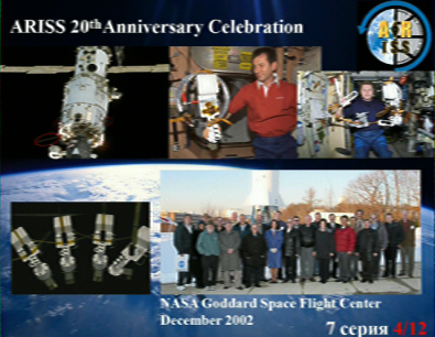 24 Hours Left for ISS SSTV Award | spacecomms