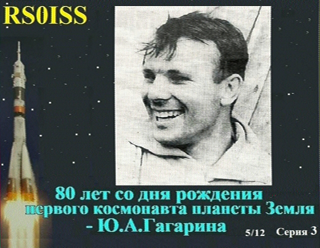 ISS SSTV Audio Recordings | spacecomms